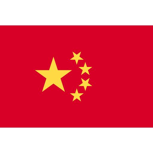 Kurz CNY Kínai jüan
