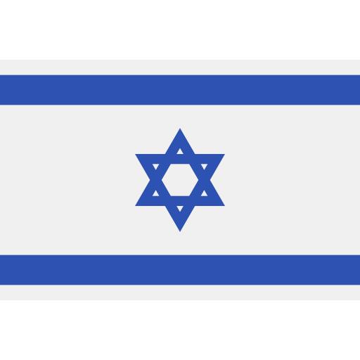 Kurz ILS Izraeli új sékel
